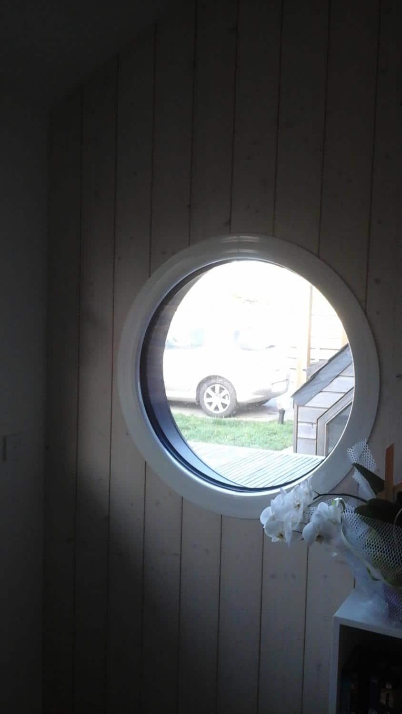 pose d 39 un hublot aluminium bicolore vitrage 44 2. Black Bedroom Furniture Sets. Home Design Ideas